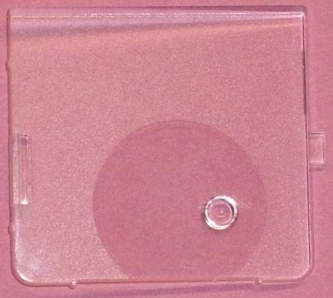 Bobbin Cover Plate Vik C10 C20