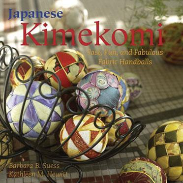 Japanese Kimekomi - BP82-1 - MAY BE RESTOCKED UPON REQUEST