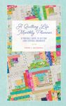 A Quilting Life Monthly Planner