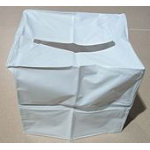 Serger Dust Cover