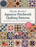 Shizuko Kuroha's Japanese Patchwork Quilting Patte