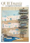 Quiltmania Magazine #126 July-August 2018