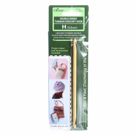 Clover Bamboo Double Ended Tunisian Crochet Hook Size H 5.0mm
