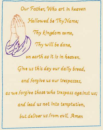 Samplers 12in x 15in Antique Lords Prayer