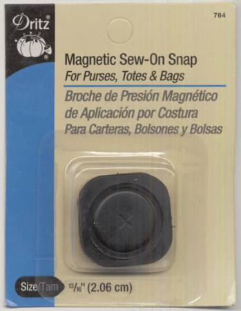 Magnetic Snap Square Sew-In