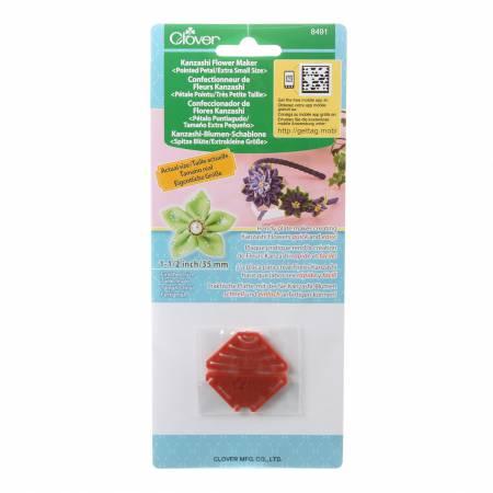 Kanzashi Flower Maker Pointed Petal Extra Small - 8491CV