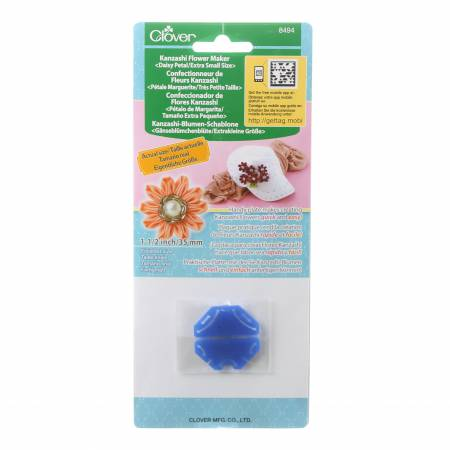 Kanzashi Flower Maker Daisy Petal Extra Small - 8494CV