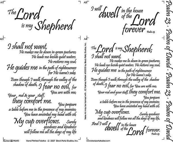 Psalm of David Panel Only