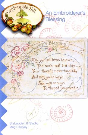 An Embroiderer's Blessing