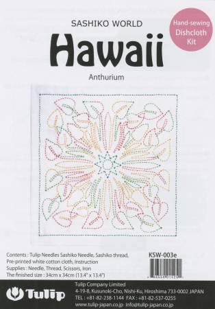 SASHIKO WORLD Hawaii Anthurium