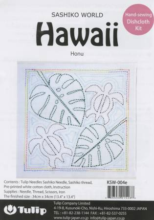 SASHIKO WORLD Hawaii Honu (Turtle)