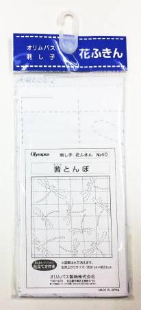 Sashiko Sampler Traditional Design Dragonfly White