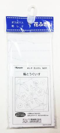 Sashiko Sampler Traditional Design Ume & Ugulsu White - SC-0084
