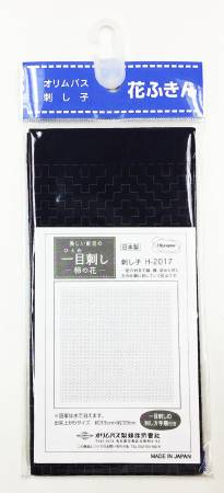 Sashiko Sampler Kaki-no-hana Small Navy