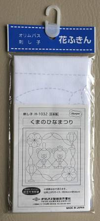 Sashiko Sampler Celebrations Hina-Matsuri White - SC-H1032