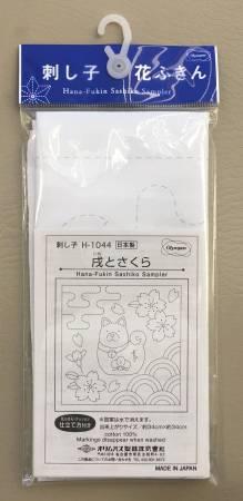 Sashiko Sampler Dog and Sakura on White - H1044