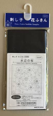 Sashiko Sampler - Sakura Navy