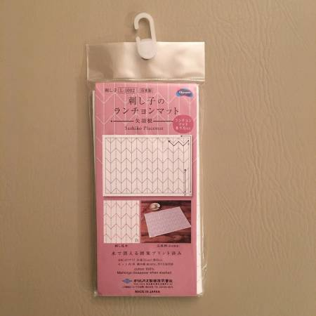 Sashiko Sampler Placemat Yabane White Pattern