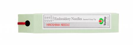 Assorted Sharp Embroidery Needles Sharp Tip 8 Sizes