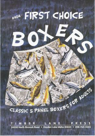 BOXERS PATTERN