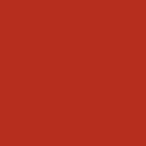 Centennial Solids - 1930's Red - 5901-0020