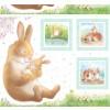 Hug A Bunny - 36 Inch Panel