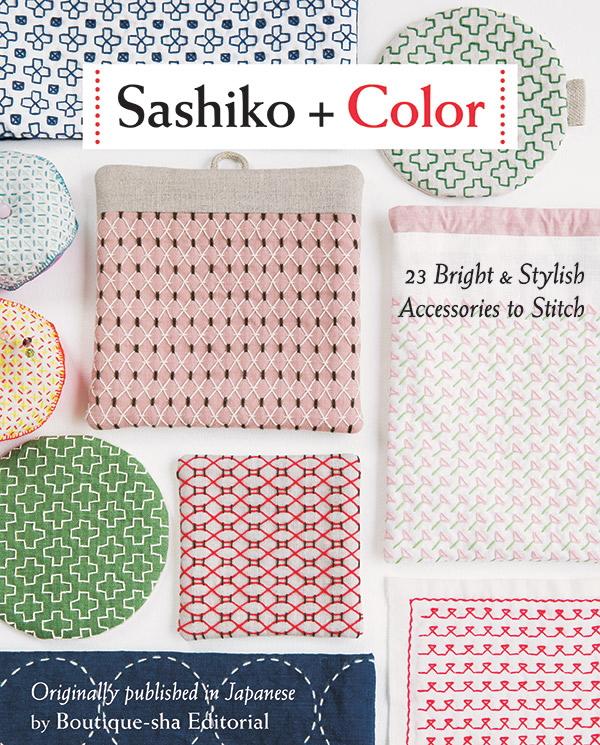 Sashiko + Color by C & T Publishing