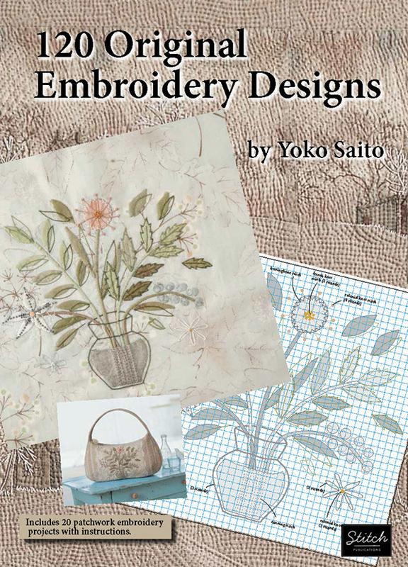 120 Orig Emb Design By Yoko Sai
