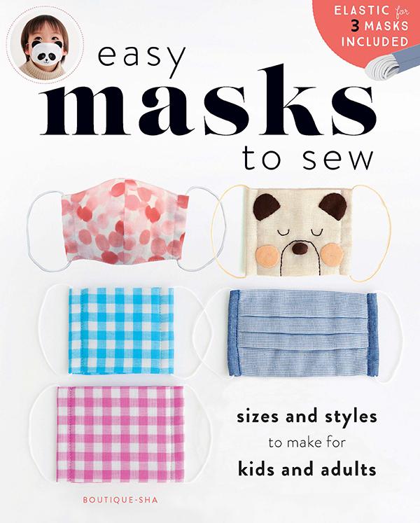 Easy Masks To Sew Bundle