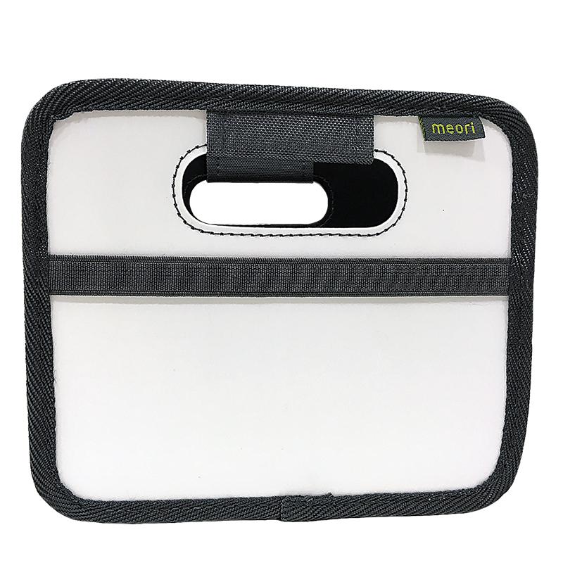 Meori Foldable Box Small Whiteboard A100756