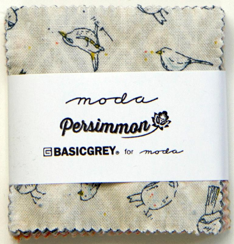 Persimmon Mini Charm