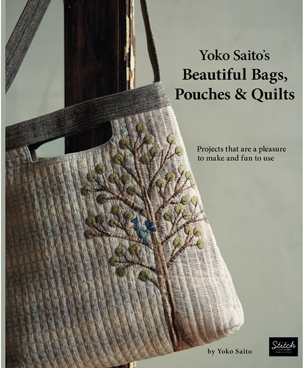Yoko Saitos Beautiful Bag Pouch