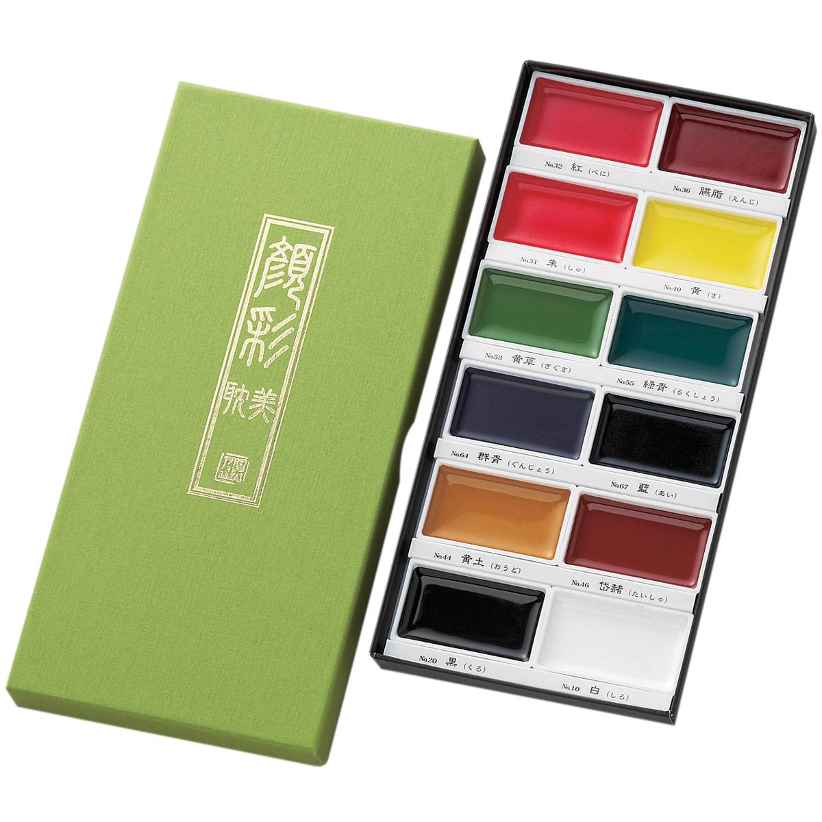 Kuretake Gansai Tambi 12 Color Set-Assorted Colors
