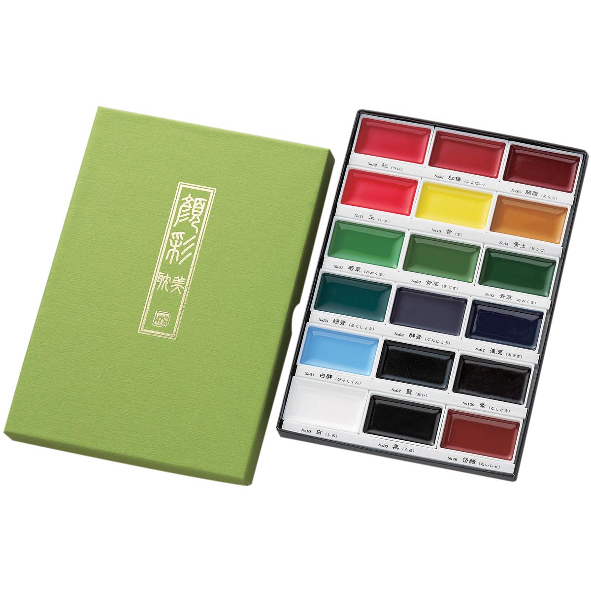 Kuretake Gansai Tambi 18 Color Set-Assorted Colors