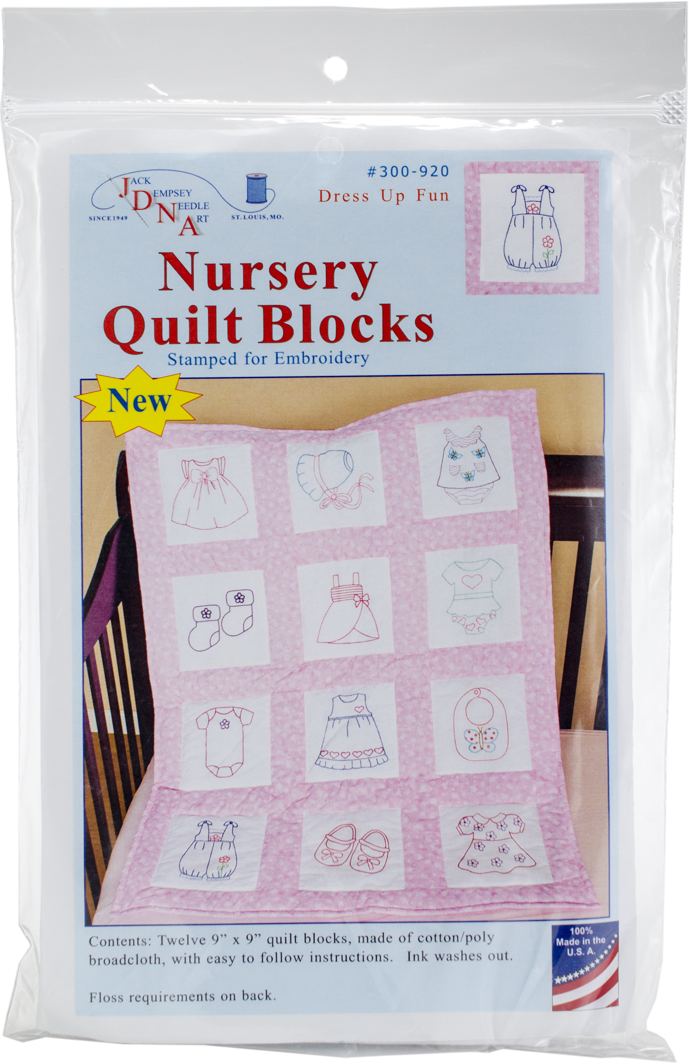 Stamped Embroidery Blocks - 9in - Dress Up Fun