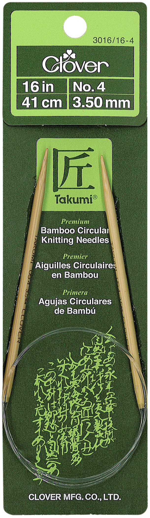 Takumi Bamboo Circular Knitting Needles 16-Size 4/3.5mm