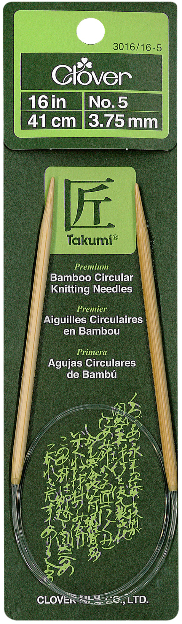 Takumi Bamboo Circular Knitting Needles 16-Size 5/3.75mm