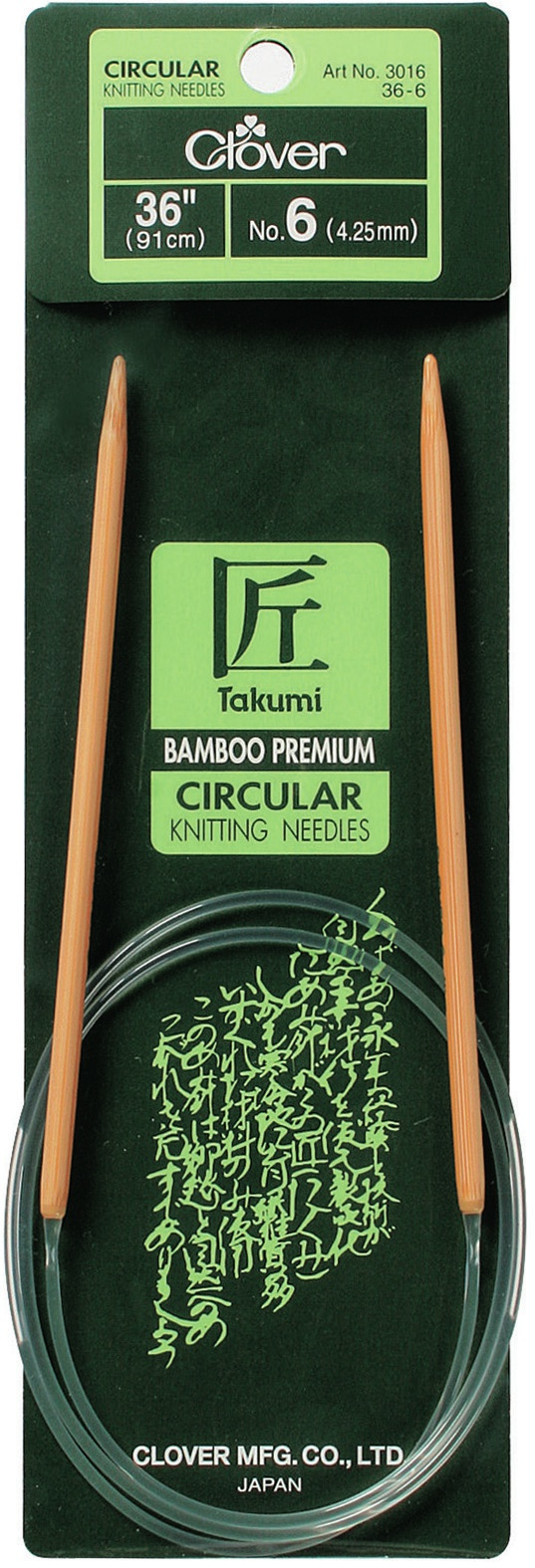 Takumi Bamboo Circular Knitting Needles 36-Size 6/4mm