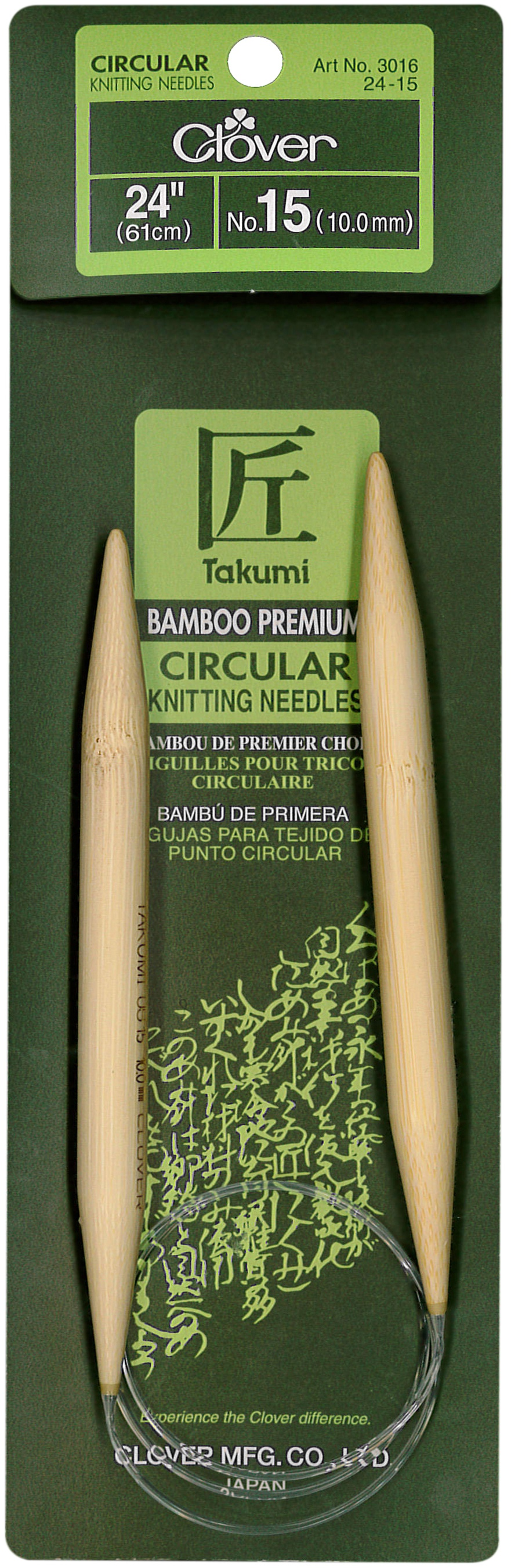 Takumi Bamboo Circular Knitting Needles 24-Size 15/10mm