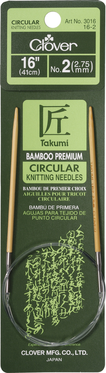 Takumi Bamboo Circular Knitting Needles 16-Size 2/2.75mm