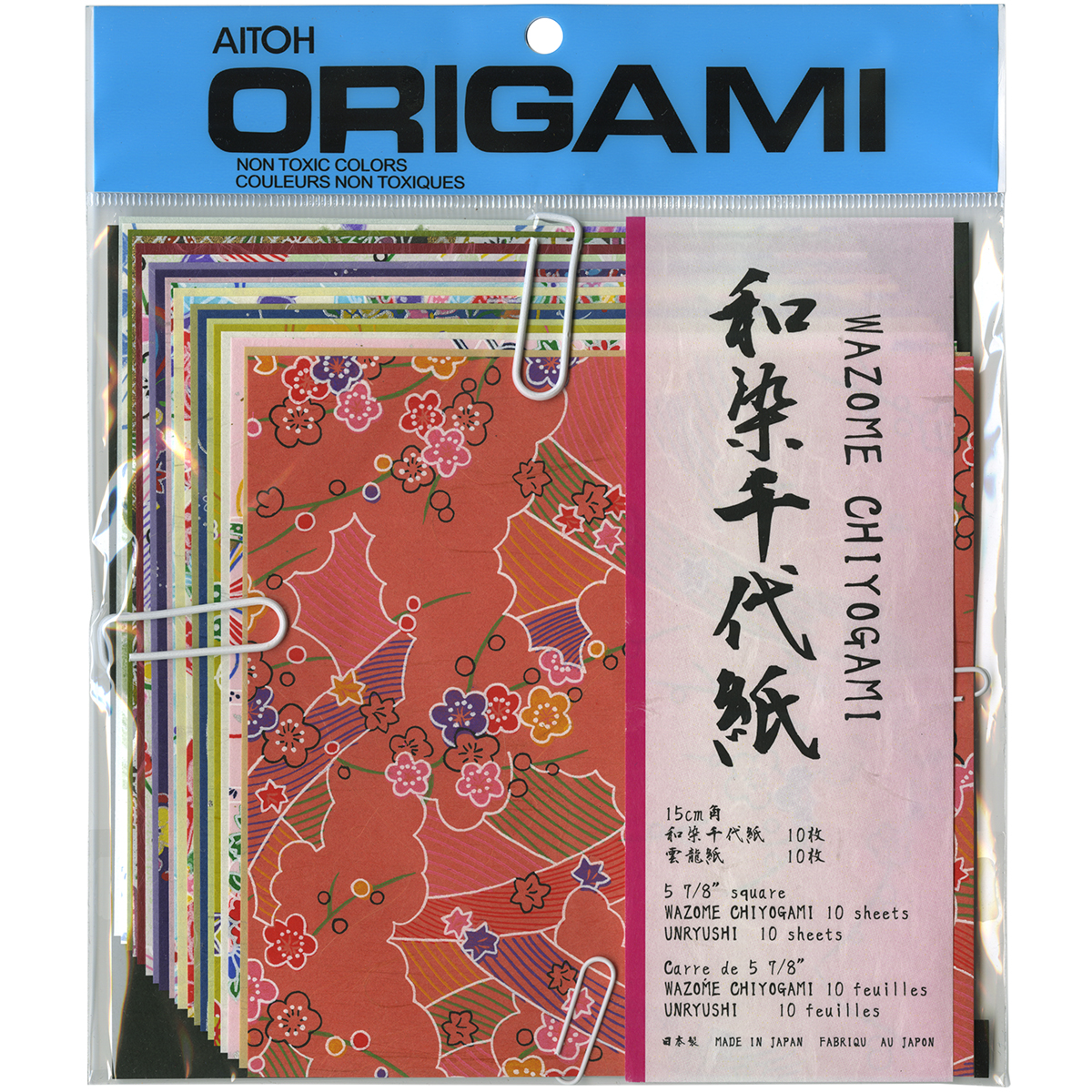 Origami Paper 5.875X5.875 20/Pkg-Wazome Chiyogami Unryushi