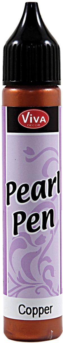 Viva Decor Pearl Pen 25ml-Copper