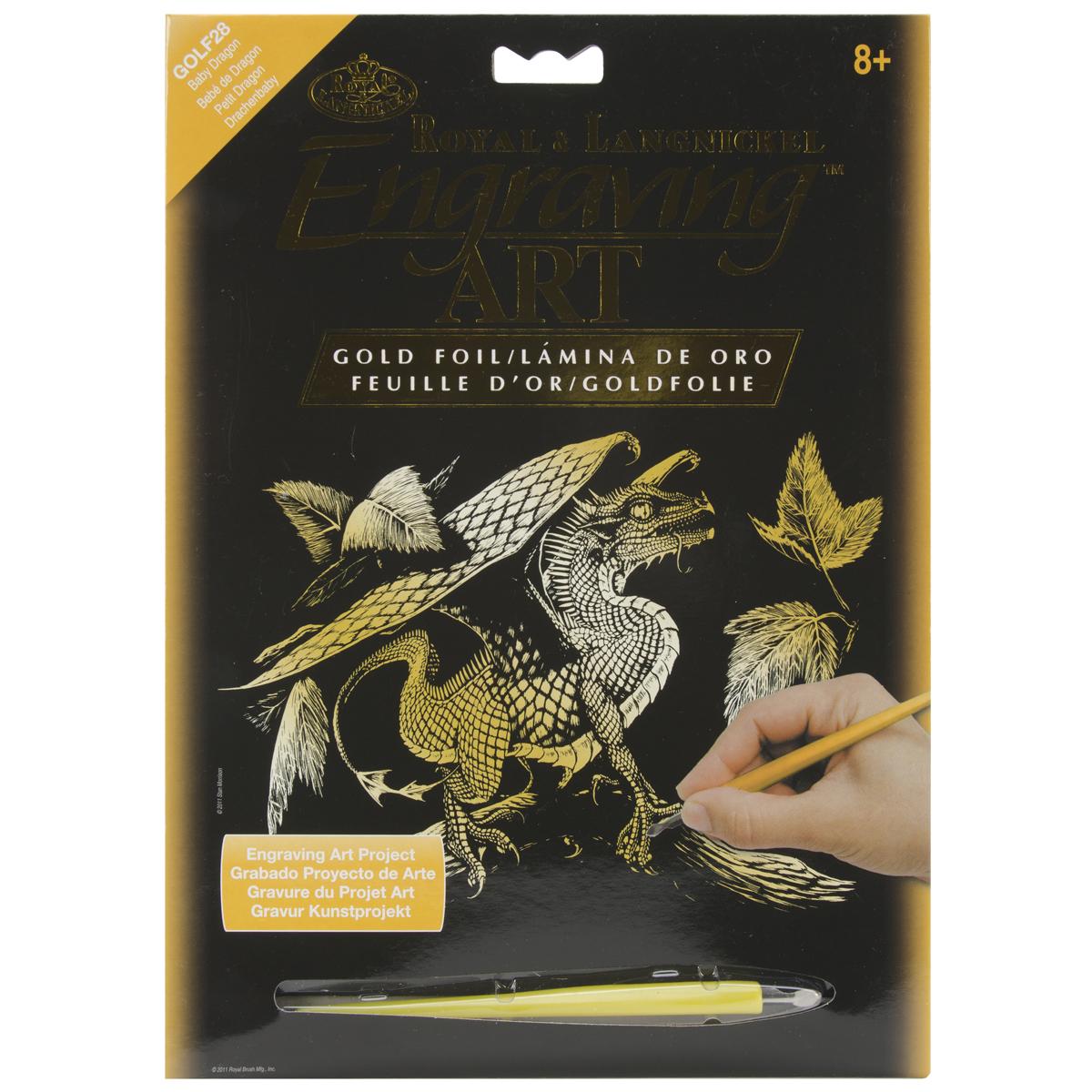 Gold Foil Engraving Art Kit 8X10-Baby Dragon