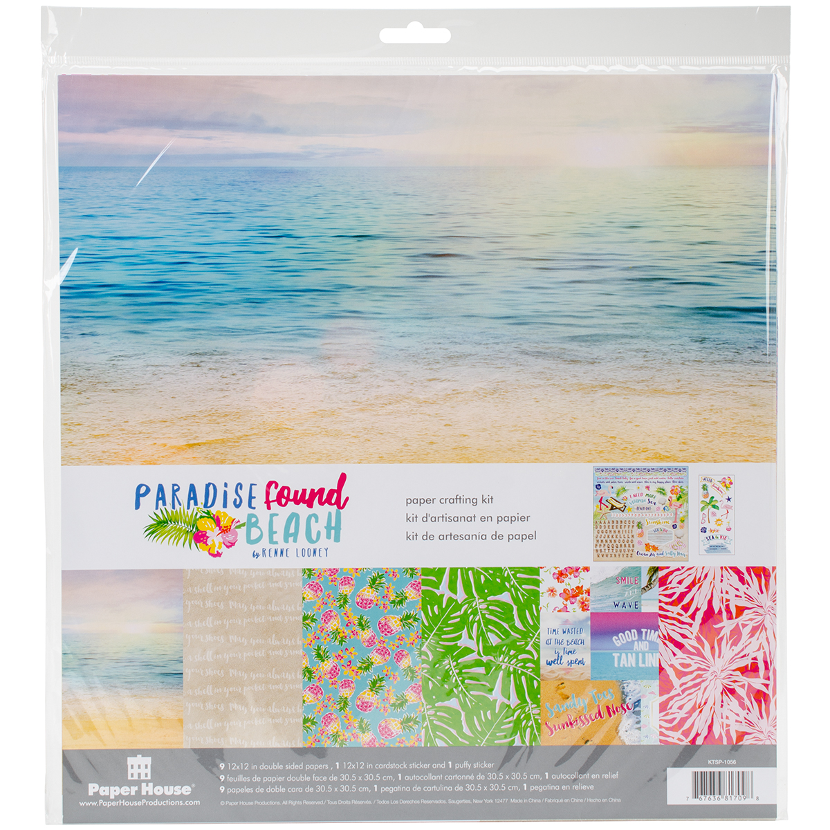 Paper House Paper Crafting Kit 12X12-Paradise Found Beach