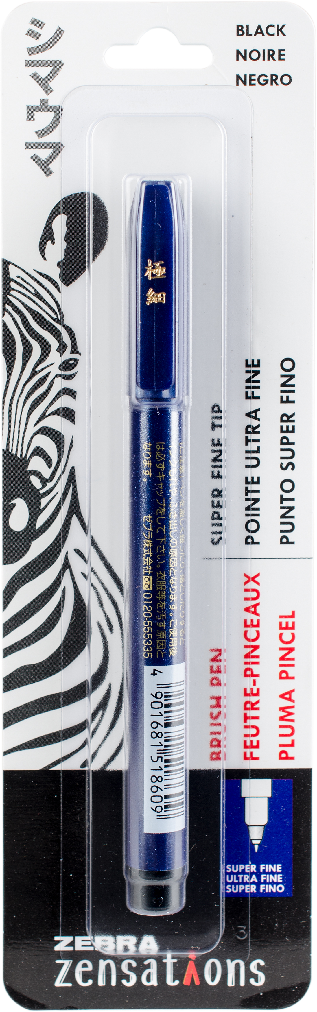 Zebra Zensations Super Fine Tip Brush Pen-Black