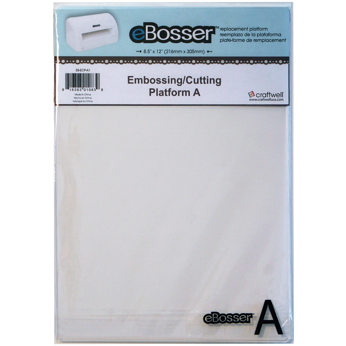 eBosser Embossing/Cutting Platform A 8.5 x 12 in.