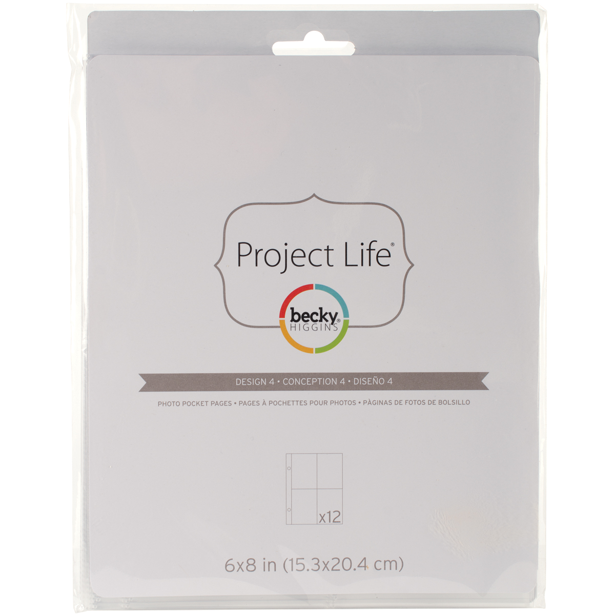 Project Life Photo Pages 6x8 Design 4