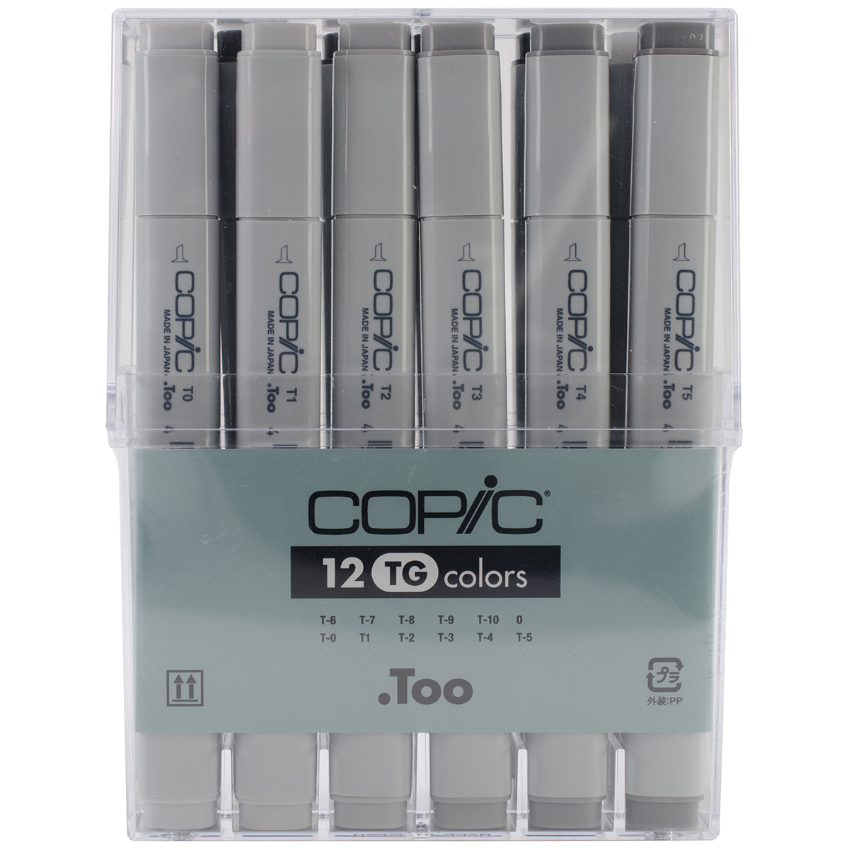 Copic Original Markers Set 12/Pkg-Toner Gray