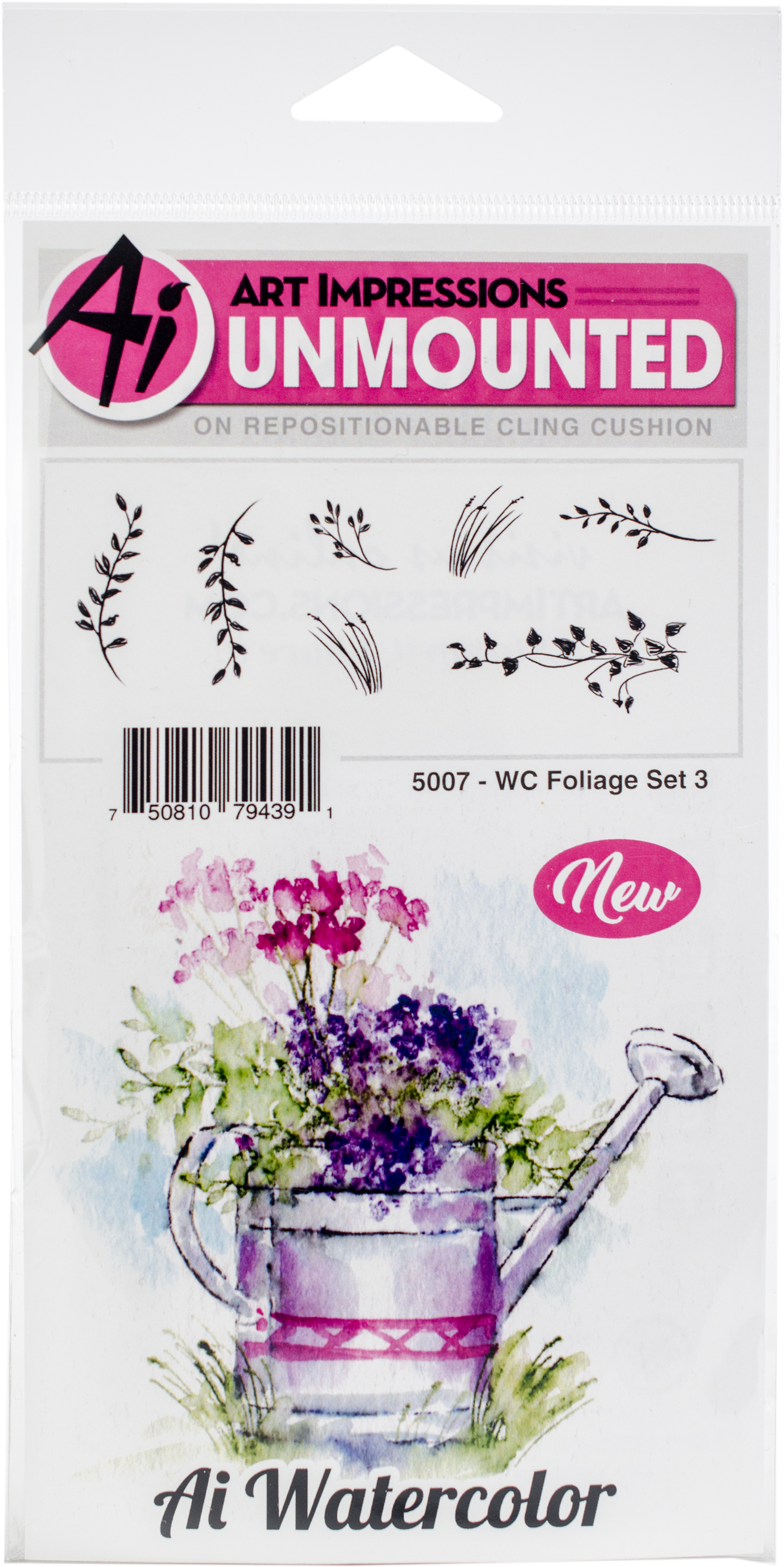 Art Impressions Watercolor Cling Rubber Stamps -Foliage Set 3