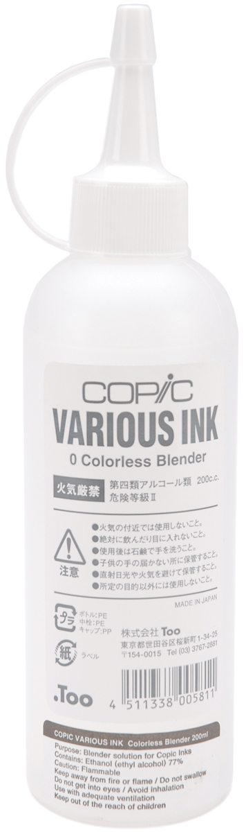 Copic - Various Ink - 0 Colorless Blender Solution, 200mL